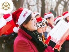 Christmas songs Villages Nature® Paris Marne La Vallée Center Parcs