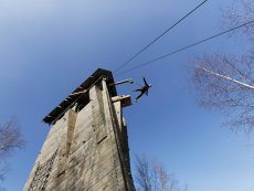 Cool Factor: Tower Jump De Vossemeren Lommel Center Parcs